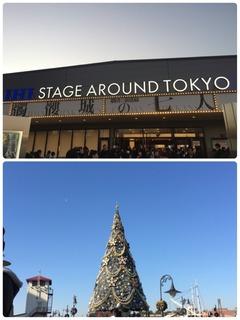 東京.jpeg